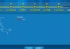 phpcms2008 kindeditor替换fckeditor文本编辑器支持视频上传功能